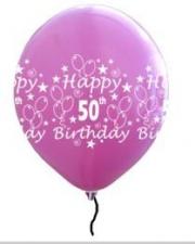 LATEX PRINTED 50th BALLOONS ASSTD 50's